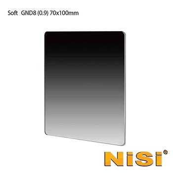 NiSi 耐司 Soft nano IR GND(8)0.9 軟式方型漸層減光鏡 70x100mm(公司貨)