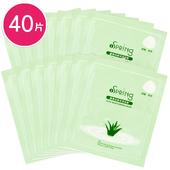 《iSpring》蘆薈舒緩保濕面膜 (40片)