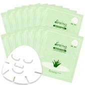 《iSpring》蘆薈舒緩保濕面膜(50片)