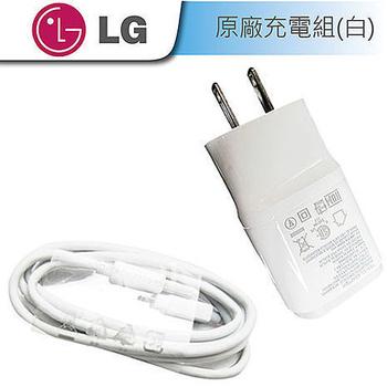 LG 原廠充電組 MCS-04WR2 Micro USB 5V/1.8A G2 D802/G3 D885/G Pro(白色)