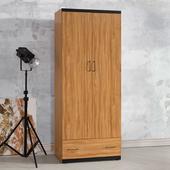 《Homelike》黑森林2.7x7尺雙吊下抽衣櫃