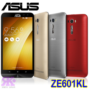 ASUS ZF2 Laser ZE601KL 6吋八核智慧手機-贈專用皮套+9H鋼化保貼+韓版收納包+奈米噴劑+手機/平板支架(香檳金)