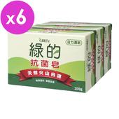 《綠的GREEN》抗菌皂-活力清新100g*3顆/組*6組