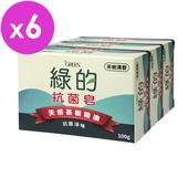 《綠的GREEN》抗菌皂-茶樹清香100g*3顆/組*6組