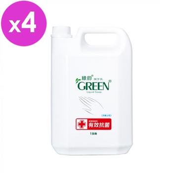 ★結帳現折★綠的GREEN 抗菌潔手乳-加侖桶3800ml*4入組(成箱出貨)