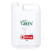 《綠的GREEN》抗菌潔手乳-加侖桶3800ml