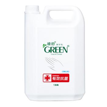 ★結帳現折★綠的GREEN 抗菌潔手乳-加侖桶3800ml