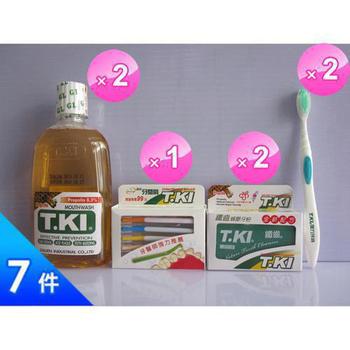 白人 家庭牙膏 優惠【F】組合