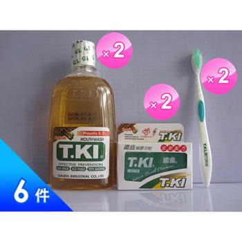 《白人》白人家庭牙膏 優惠【E】組合