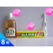 《白人》白人家庭牙膏 優惠【D】組合