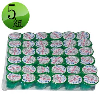 白人 成人漱口水果凍型36入*5組
