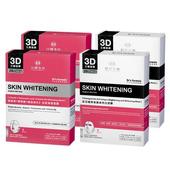 《台塑生醫》Dr's Formula亮白肌淨膚面膜4入組(熊果素*2盒+紅石榴*2盒)