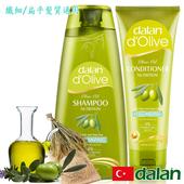 《土耳其dalan》橄欖油米麥蛋白豐盈魔髮組(纖細/扁平髮質專用)(沙龍級)好禮三重送(贈品不累贈,依訂單結帳金額門檻擇一贈送)