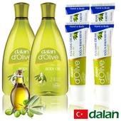 《土耳其dalan》頂級橄欖植物複方極緻修護美體美足(6件組)