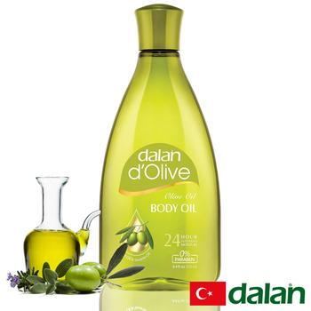 《土耳其dalan》頂級橄欖全效緊緻撫紋油(250ml)買就送歐美香氛皂一入(隨機出貨)