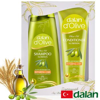 《土耳其dalan》橄欖油小麥蛋白修護魔髮組禮盒(橄欖油小麥蛋白洗髮露+橄欖油小麥蛋白護髮素)