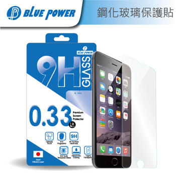 BLUE POWER BLUE POWER Apple iPhone 4/4S 9H鋼化玻璃保護貼