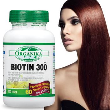 Organika優格康 生物素膠囊(維生素H)(60顆 60天份)(單瓶)