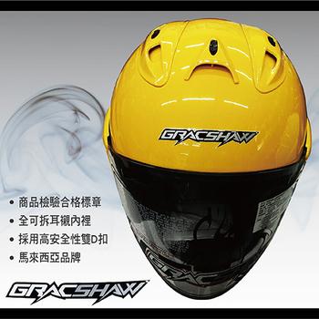 ★結帳現折★GracShaw 【GRACSHAW 安全帽】1:1類RAM4、吸濕排汗內襯、特殊鏡片通風設計、非LUBRO RACE TECH II(黃S)