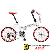 《StepDragon》A808 20吋451 日本 Shimano24速指撥式定位變速 鋁合金折疊車(璀璨白)