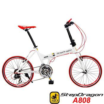 StepDragon 預購1/3陸續出貨-A808 20吋451 日本 Shimano24速指撥式定位變速 鋁合金折疊車(璀璨白)