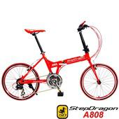 《StepDragon》A808 20吋451 日本 Shimano24速指撥式定位變速 鋁合金折疊車(法拉利紅)