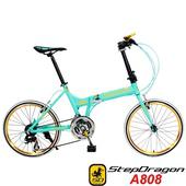 《StepDragon》A808 20吋451 日本 Shimano24速指撥式定位變速 鋁合金折疊車(水湖綠)