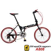 《StepDragon》A808 20吋451 日本 Shimano24速指撥式定位變速 鋁合金折疊車(閃耀黑)