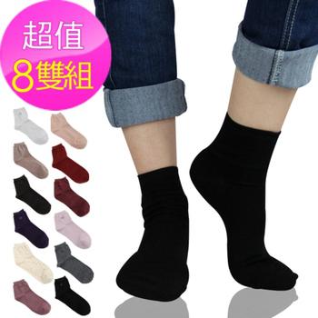 BVD 1/2細針少女襪-BW303(短襪/長襪)(8雙任選)