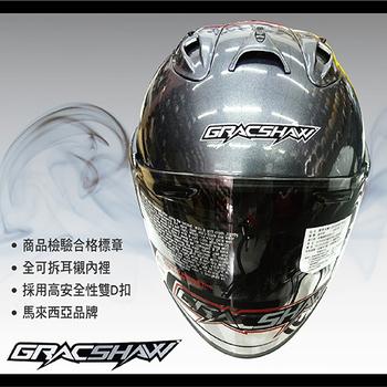 ★結帳現折★GracShaw 【GRACSHAW 安全帽】1:1類RAM4、吸濕排汗內襯、特殊鏡片通風設計、非LUBRO RACE TECH II(灰S)