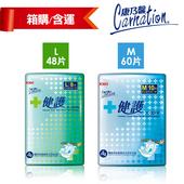 《康乃馨》健護成人紙尿褲箱購M號10片*6包