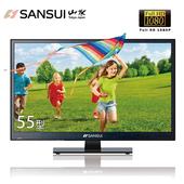 《SANSUI山水》55吋LED多媒體液晶顯示器+送數位視訊盒(SLED-5501)