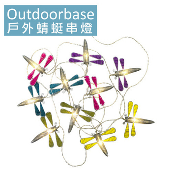 Outdoorbase 露營燈.燈串.串燈.LED-21898(戶外蜻蜓串燈)