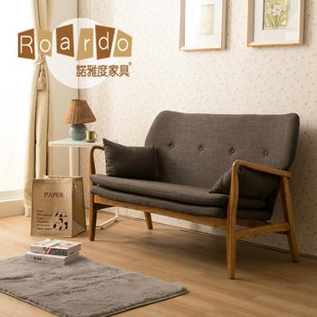 ★結帳現折★諾雅度 Moira莫伊拉和風日作雙人椅(2色)(鐵灰)