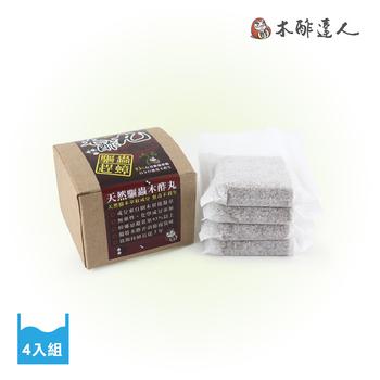 ★結帳現折★木酢達人 天然木酢丸(15g±3g*4入/盒)