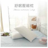 【FOCA】四季好眠輕柔壓縮枕-1入