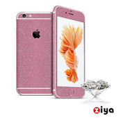 《ZIYA》Apple  iPhone 6s 4.7吋 粉鑽機身保護貼 (閃耀奪目 Bling Bling)(閃耀紫豹紋)
