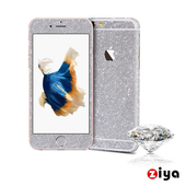 《ZIYA》Apple  iPhone 6s Plus 5.5吋 粉鑽機身保護貼 (閃耀奪目 Bling Bling)(閃耀銀)