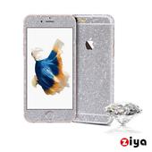 《ZIYA》Apple  iPhone 6s Plus 5.5吋 粉鑽機身保護貼 (閃耀奪目 Bling Bling)(閃耀粉橘)