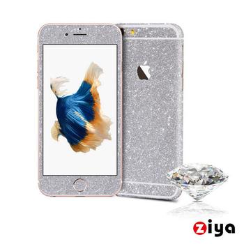 《ZIYA》Apple  iPhone 6s Plus 5.5吋 粉鑽機身保護貼 (閃耀奪目 Bling Bling)(閃耀灰湖綠)