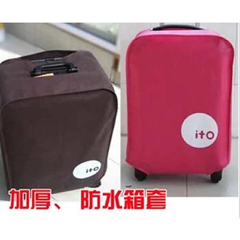 Life-Mate 日系加厚新款24吋行李箱保護套(咖啡色)