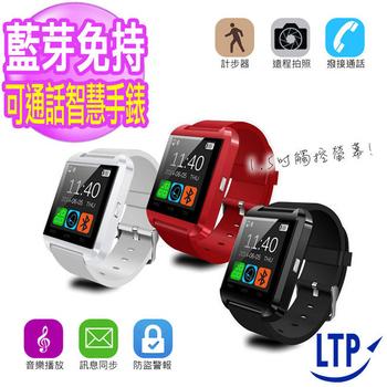 LTP 觸控式 智慧系統 可通話 藍芽手錶(紅色)