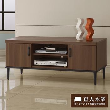 日本直人木業 Industry簡約生活120CM電視櫃