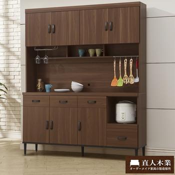 《日本直人木業》Industry161CM簡約生活上下廚櫃組
