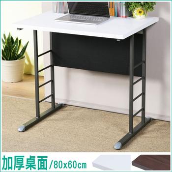 Homelike 馬克80cm辦公桌-加厚桌面(桌面-胡桃/桌腳-炫灰)