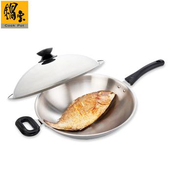 鍋寶 #304不鏽鋼炒鍋36cm(SS-3600)