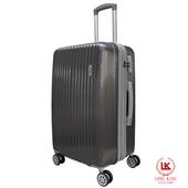 《LONG KING》24吋ABS歐風時尚行李箱 LK-8011/24(深灰)
