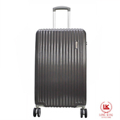 《LONG KING》20吋ABS歐風時尚行李箱 LK-8011/20(深灰)