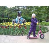 《德國原裝進口PUKY》兒童三輪滑板車 入門款 R1(公主粉)