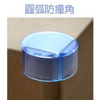 UNI嚴選 外銷日本圓弧邊桌角保護器(防撞角)